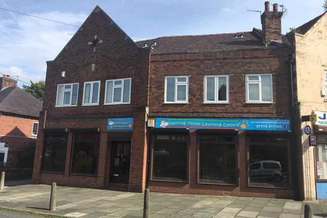 Thumbnail Retail premises to let in Eastham Village Road, Eastham, Wirral