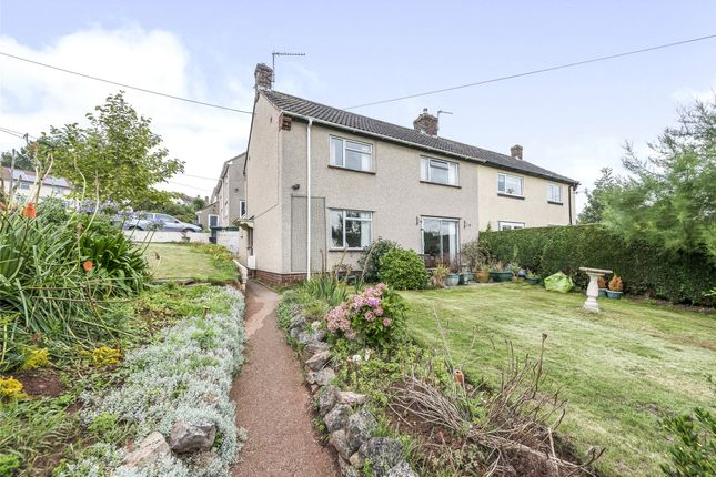 Thumbnail Semi-detached house for sale in Keedwell Hill, Long Ashton, Bristol