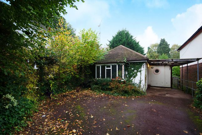 Thumbnail Bungalow for sale in Beechwood Road, Knaphill