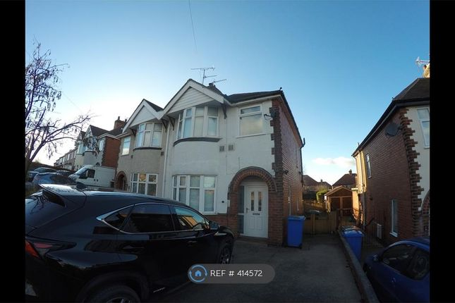 Thumbnail Semi-detached house to rent in Oak Tree Lane, Mansfield