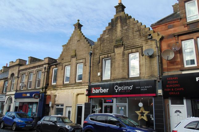Hopetoun Street, Bathgate, West Lothian EH48