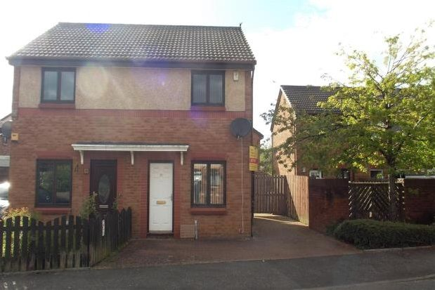 Thumbnail Semi-detached house to rent in Vallantine Crescent, Uddingston, Glasgow