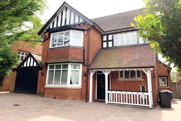 Thumbnail Property to rent in Edgbaston Road, Birmingham