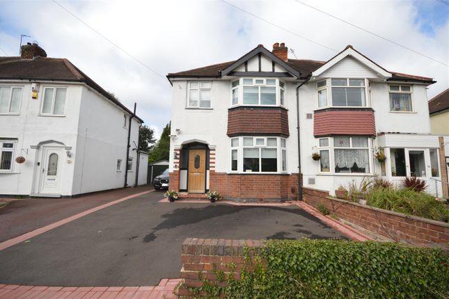 Approach of Elmdon Trading Estate, Bickenhill Lane, Birmingham B37