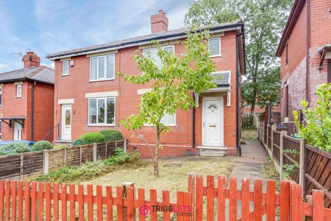 Thumbnail Semi-detached house to rent in Co-Operative Street, Cudworth, Barnsley
