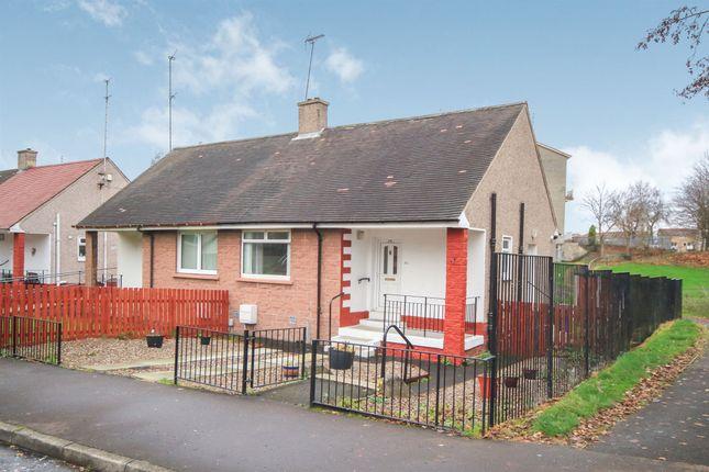 Thumbnail Semi-detached bungalow for sale in St Stephens Avenue, Rutherglen, Glasgow