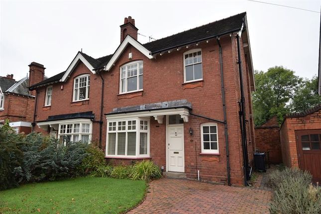 Thumbnail Semi-detached house for sale in Bournville Lane, Bournville, Birmingham