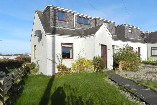 Thumbnail Terraced house for sale in Linlithgow Road, Bo'ness