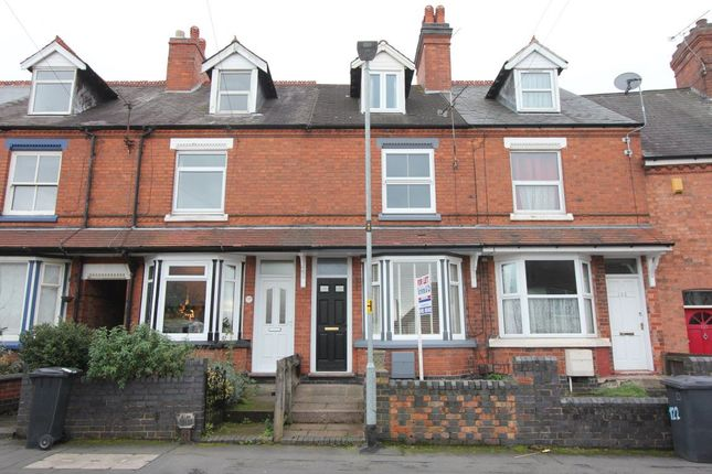 Thumbnail Property to rent in Factory Road, Hinckley