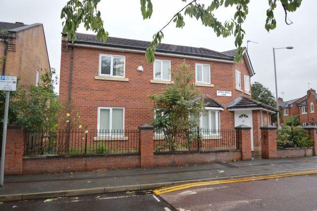 Upper Moss Lane, Hulme, Manchester M15
