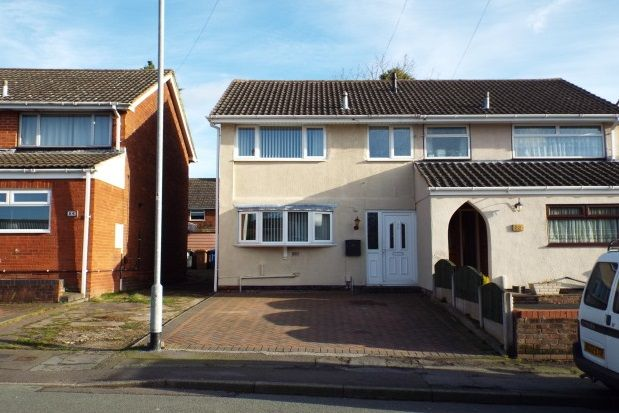 Thumbnail Property to rent in Railway Lane, Chase Terrace, Burntwood