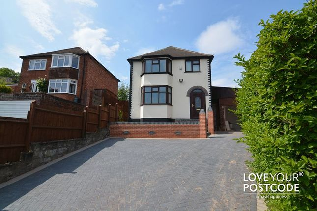 Thumbnail Detached house to rent in Greenridge Road, Birmingham