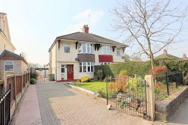 Thumbnail Semi-detached house for sale in Adamthwaite Drive, Blythe Bridge