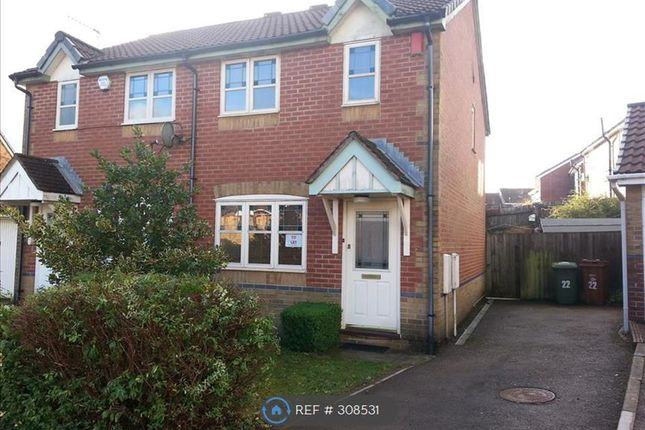 Thumbnail Semi-detached house to rent in Meadow Way, Caerphilly