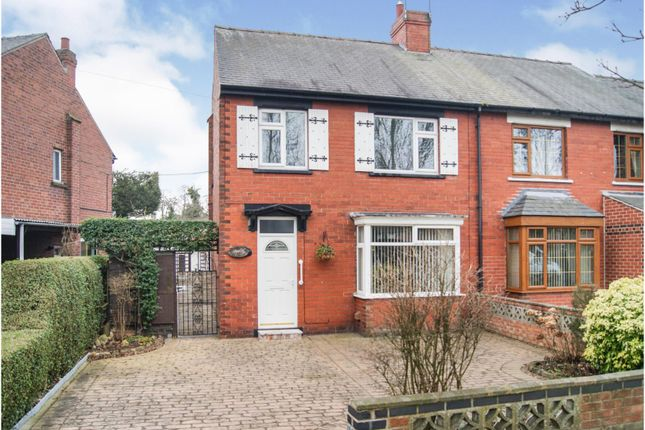 Thumbnail Semi-detached house for sale in Nutwell Lane, Doncaster
