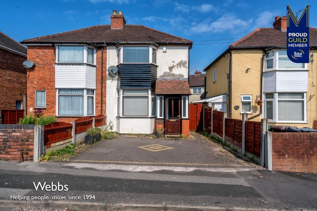2 bed semi-detached house for sale in High Street, Clayhanger, Walsall WS8