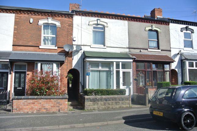 2 bed terraced house to rent in Hermitage Road, Erdington, Birmingham