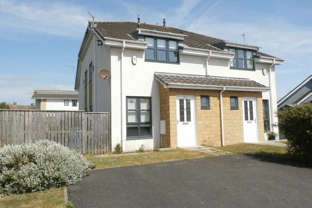 Thumbnail Terraced house to rent in Chevington Green, Hadston, Morpeth