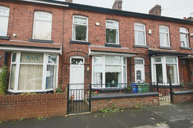 Terraced house for sale in Kershaw Street, Chorley