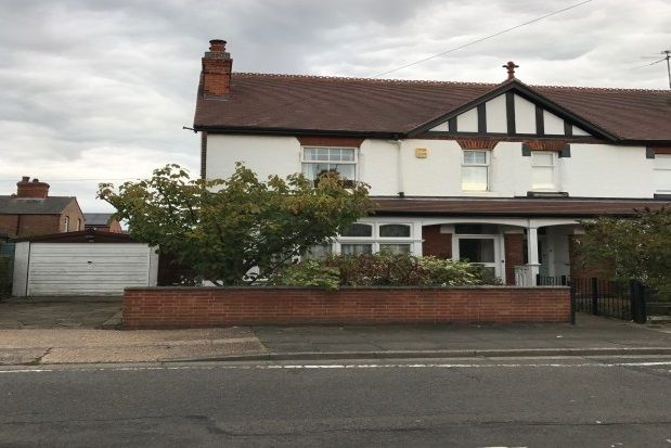 Thumbnail Property to rent in Cromwell Road, Beeston, Nottingham