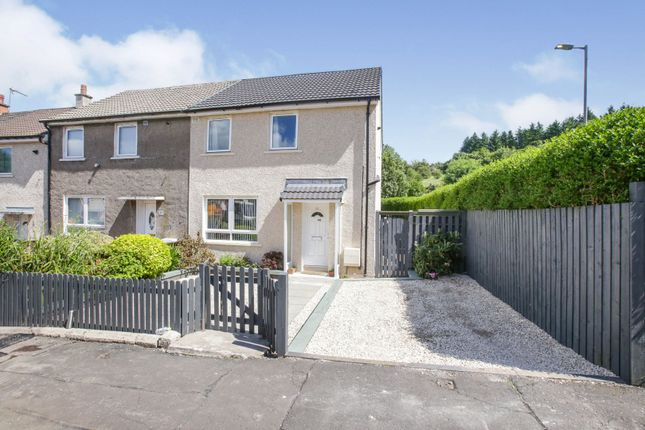 2 bed end terrace house for sale in Craigmount Avenue, Paisley PA2