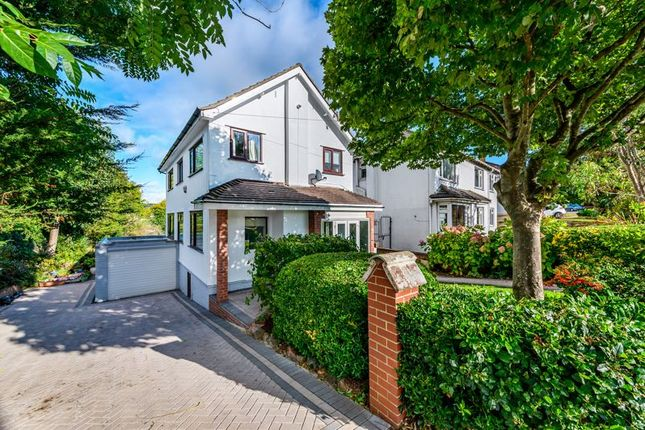 Thumbnail Detached house for sale in Roman Way, Bristol
