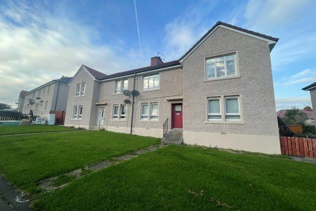2 bed cottage to rent in Gordon Road, Hamilton ML3