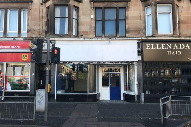 Thumbnail Retail premises for sale in Glasgow Road, Paisley