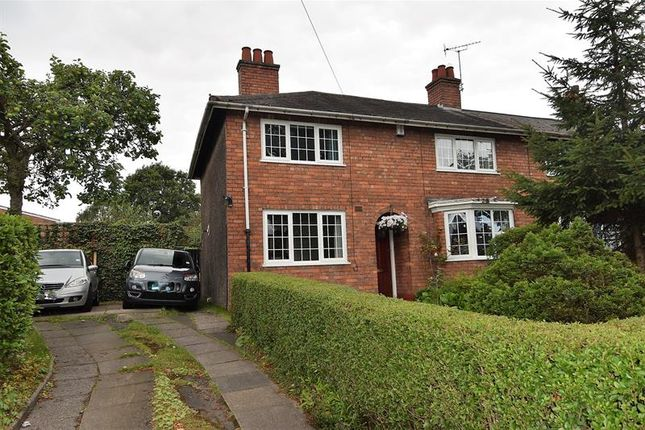 Thumbnail Semi-detached house for sale in Linden Road, Bournville, Birmingham