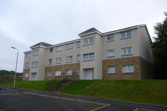 Thumbnail Flat to rent in Hawfinch Road, Lesmahagow, Lanark
