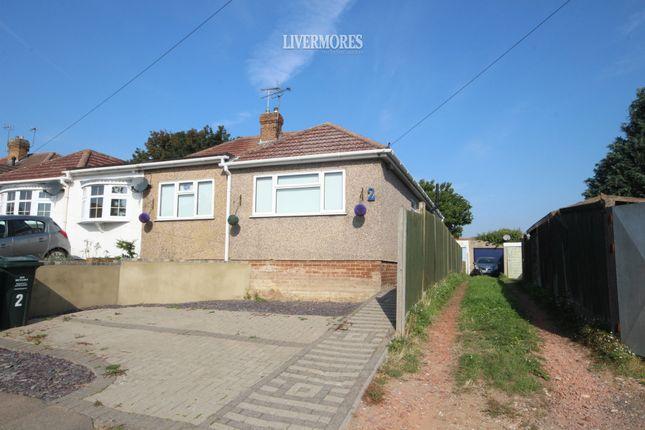 Balmoral Road, Sutton At Hone, Kent DA4
