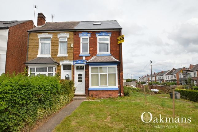 Thumbnail Semi-detached house to rent in Umberslade Road, Selly Oak, Birmingham, West Midlands.