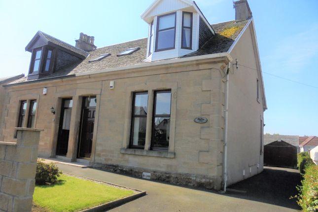 Thumbnail Semi-detached house for sale in Clyde Street, Carluke