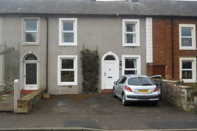 Thumbnail Terraced house to rent in Craiktrees, Townhead Road, Dalston, Carlisle