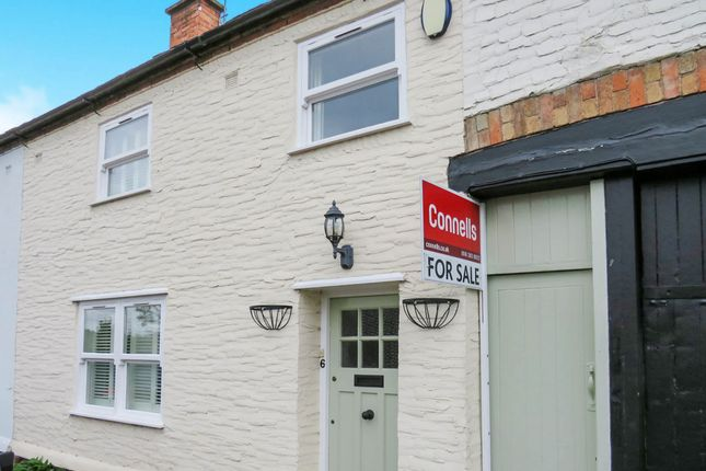 Thumbnail Terraced house for sale in Anstey Lane, Thurcaston, Leicester