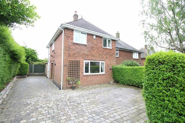 Thumbnail Semi-detached house for sale in Woodlands Road, Allestree, Derby