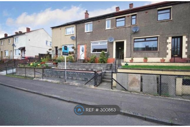 Thumbnail Terraced house to rent in Falside Crescent, Bathgate