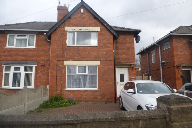 Thumbnail Semi-detached house to rent in Lane Avenue, Walsall