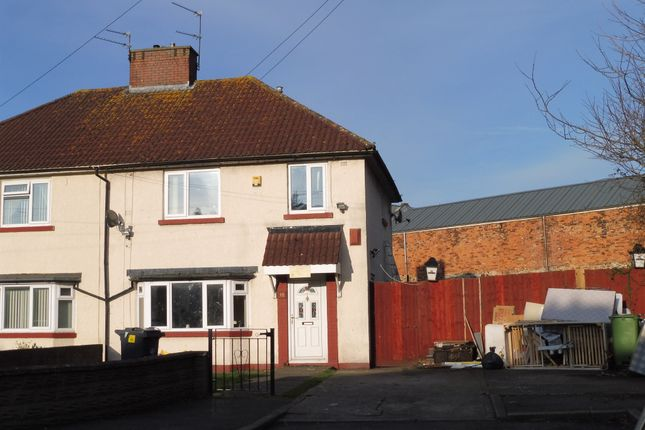 Thumbnail Semi-detached house for sale in West Close, Cardiff