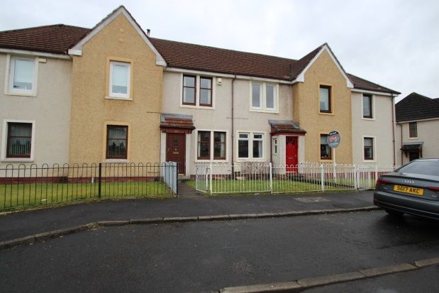 Thumbnail Terraced house to rent in Burnside Crescent, Blantyre, Glasgow