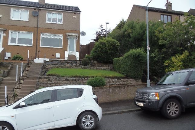 Thumbnail Terraced house to rent in Spey Road, Bearsden, Glasgow