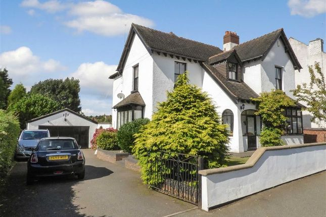 Thumbnail Detached house for sale in Newhall Street, Cannock, Staffordshire