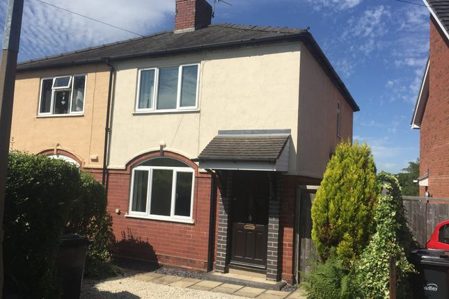 3 bed semi-detached house to rent in Forge Road, Stourbridge, West Midlands