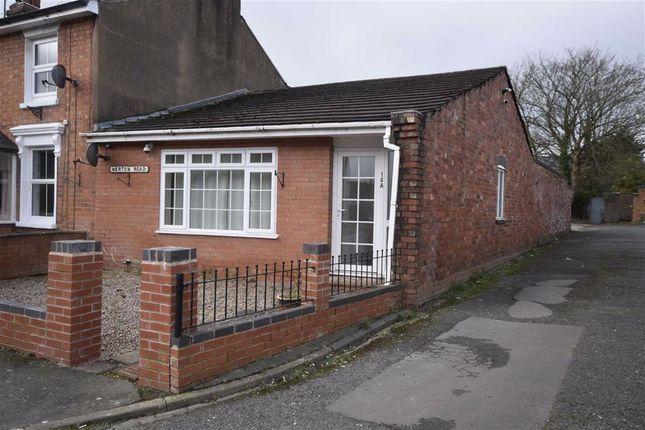 Merton Road, Malvern, Worcestershire WR14
