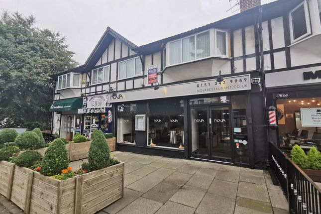Thumbnail Restaurant/cafe to let in Pensby Road, Heswall