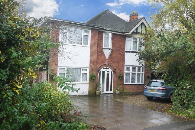 Thumbnail Detached house for sale in Cross Lane, Mountsorrel, Loughborough