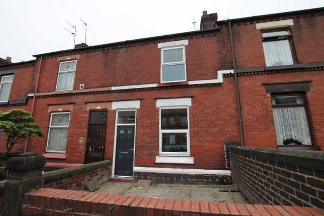 Thumbnail Terraced house to rent in Speakman Road, Dentons Green, St. Helens
