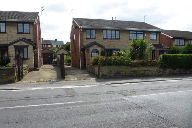 Thumbnail Property to rent in Whitehill Road, Brinsworth, Rotherham