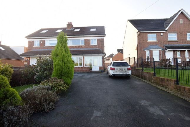 Thumbnail Semi-detached house for sale in Moor End, Boston Spa