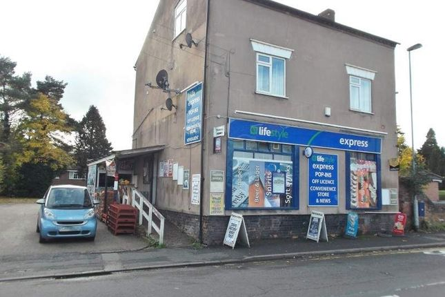 Retail premises for sale in Summerhouse, Stafford